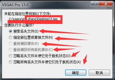 打不开工程文件