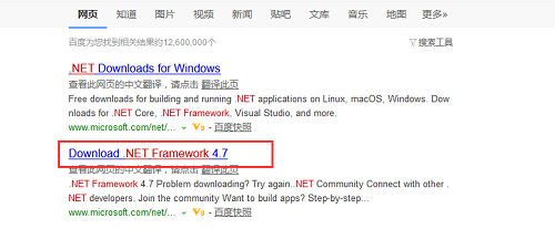 .net framework運行庫