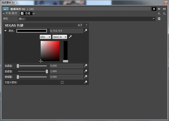 添加色键视频特效