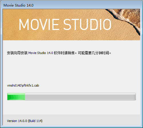 Movie Studio安裝步驟4