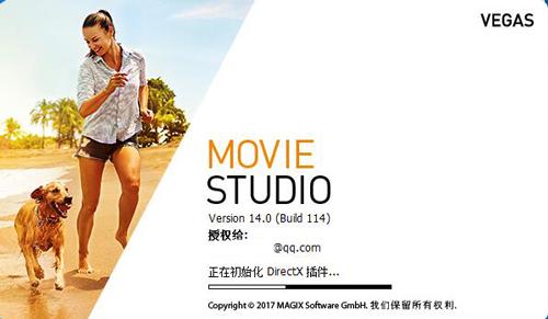 Movie Studio 14软件启动界面图