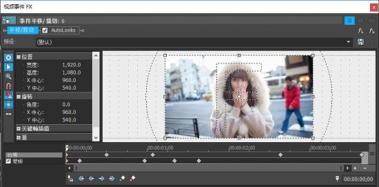 裁切界面添加關鍵幀實現運動效果