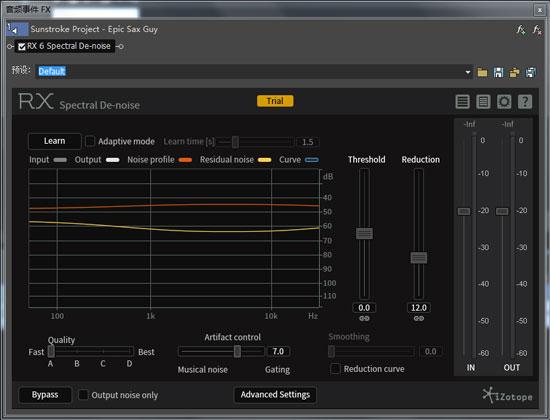 RX 6 Spectral De-noise VST插件