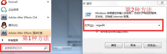 Windows運行界面