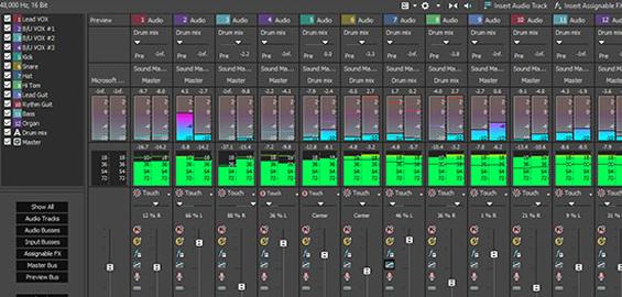 完整的多軌音頻環境