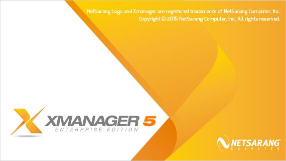 成功安装xmanager