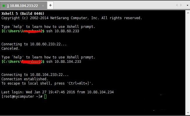登錄Linux服務器