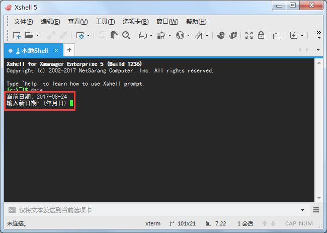 中文正常显示
