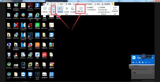 TeamViewer中调整分辨率来提升流畅度