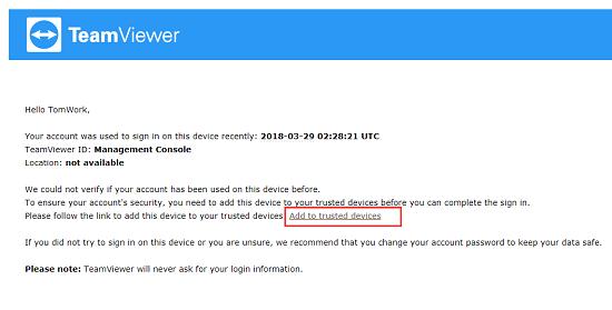 TeamViewer添加信任的链接