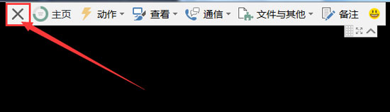 "TeamViewer控制方上方的""×""按钮"