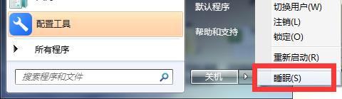 TeamViewer 无法连接的解决方案