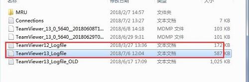 TeamViewer的日志文件