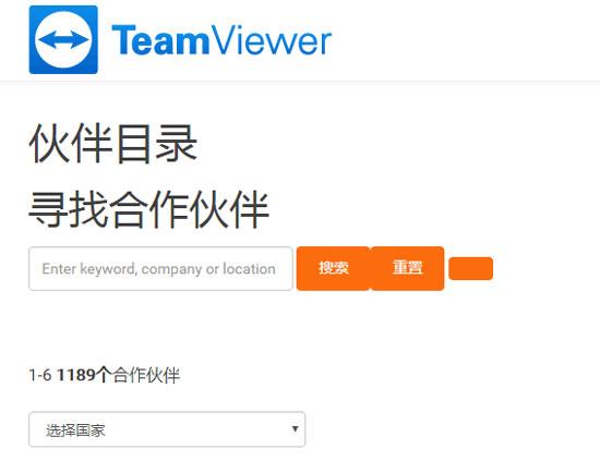 将英文网页翻译为中文