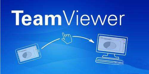 teamviewer桌面共享