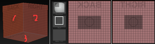 ShadowBox建模功能