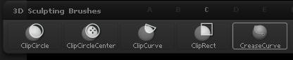 Clip修剪笔刷
