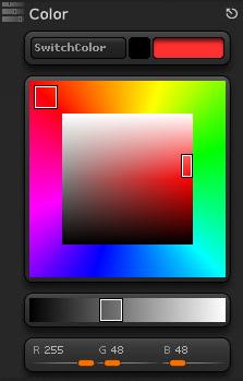 顏色拾取面板