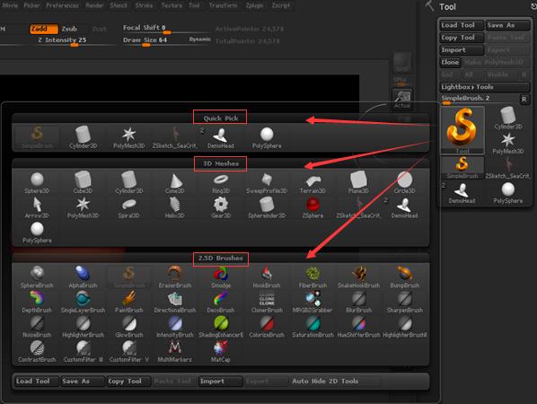 Tool工具顯示區域
