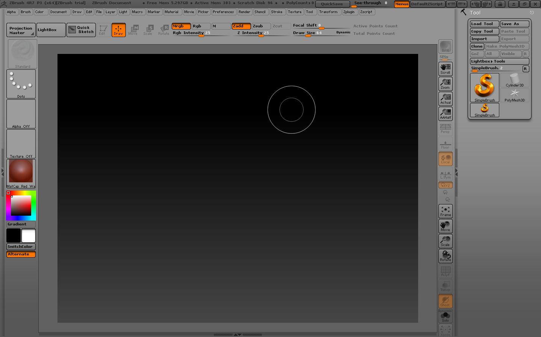 更改软件界面颜色