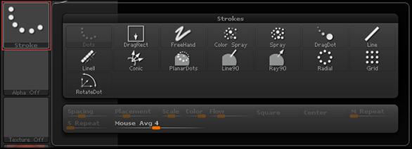ZBrush Stroke筆觸調控板