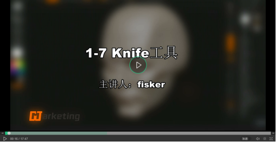 Knife工具