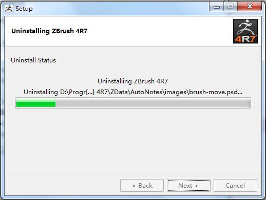 卸载ZBrush 4R7界面