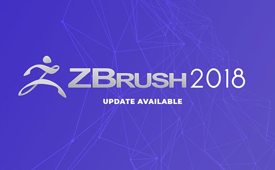 ZBrush下载