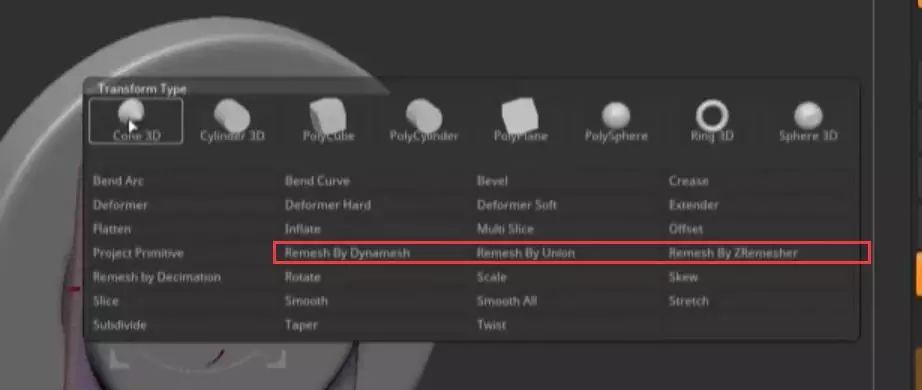 ZBrushCore 2108新功能