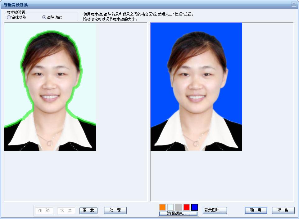 比ps证件照换背景颜色更简单替换背景
