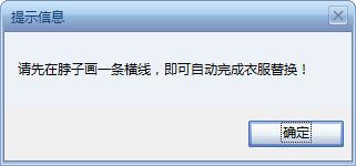 证件照处理软件2