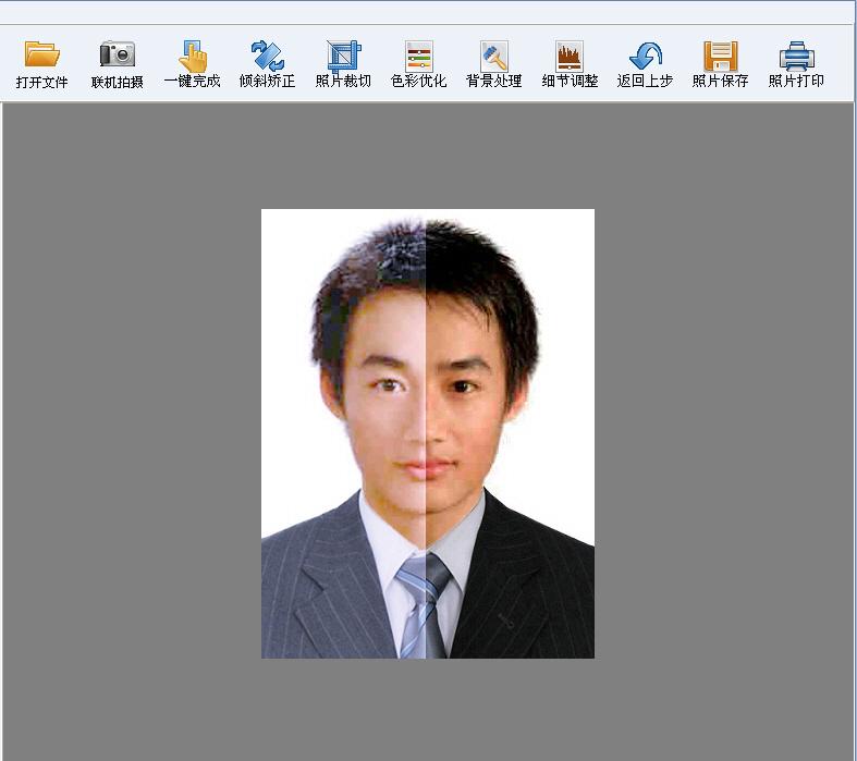 照片进行色彩自动修正的前后对比