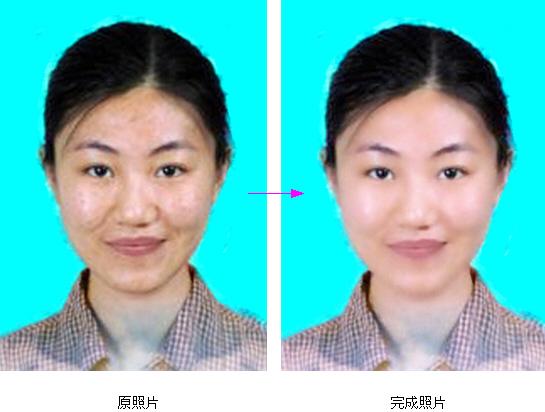 原照片与去除痘痕后的完成照片对比