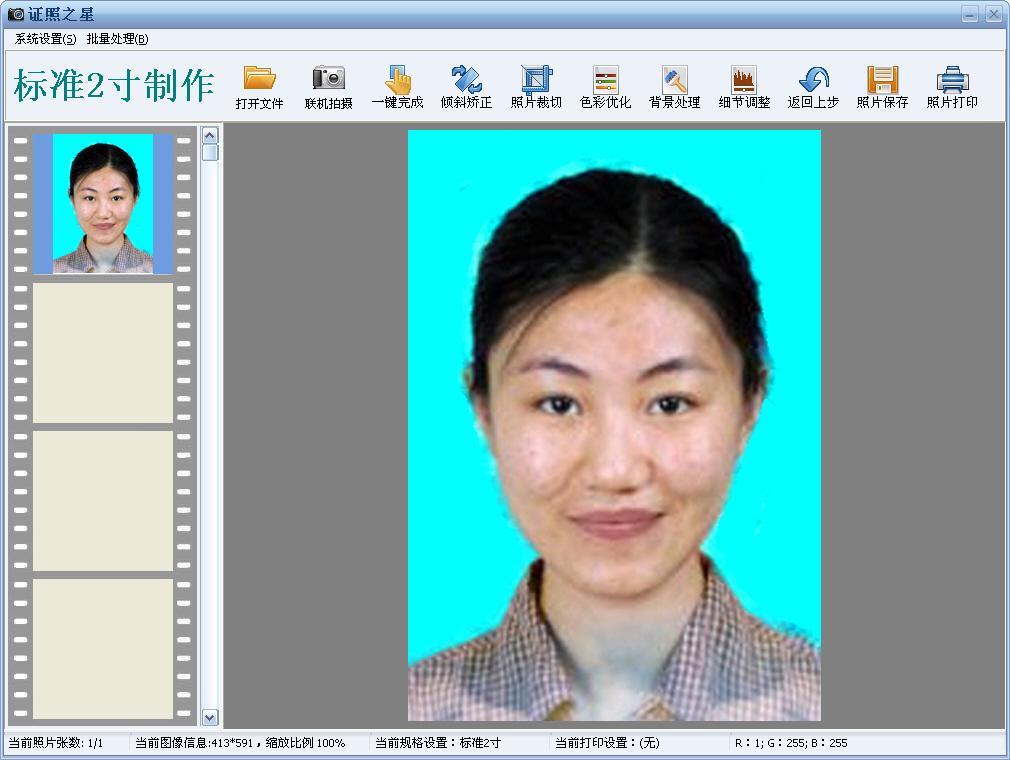 脸部有痘痘和斑痕的原图照片