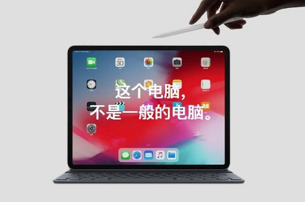 新iPad Pro的宣传语