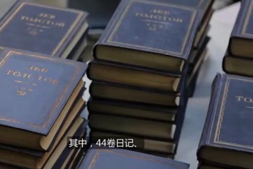 44卷日记