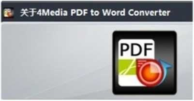 4Media PDF to Word Converter