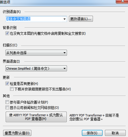指定文档语言