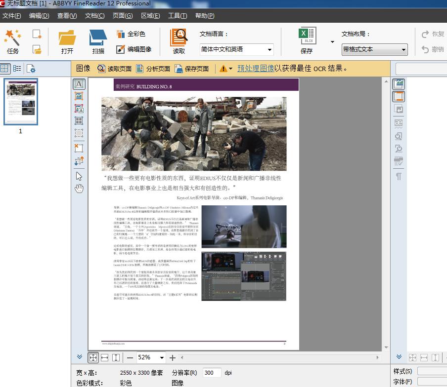 打开JPEG文件
