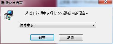 FineReader 12语言