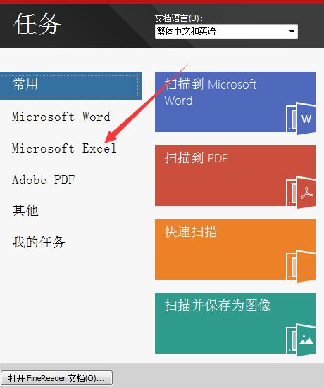 Mircosoft Excel