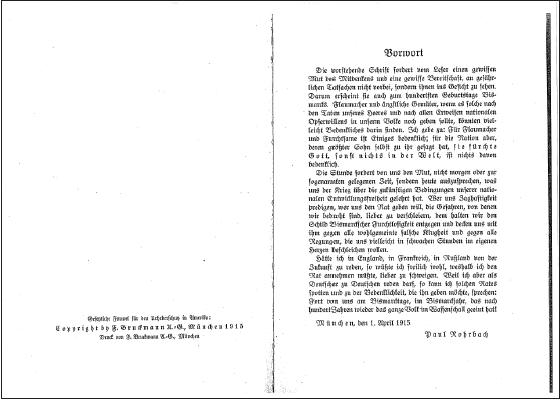 图像PDF文档