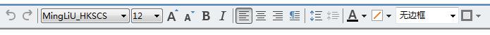 文本编辑工具