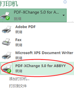选择打印机