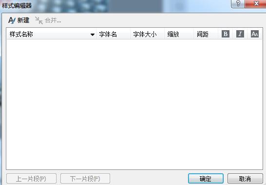 样式编辑器