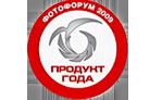 Photoforum 2009年度产品