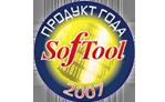 年度SofTool产品