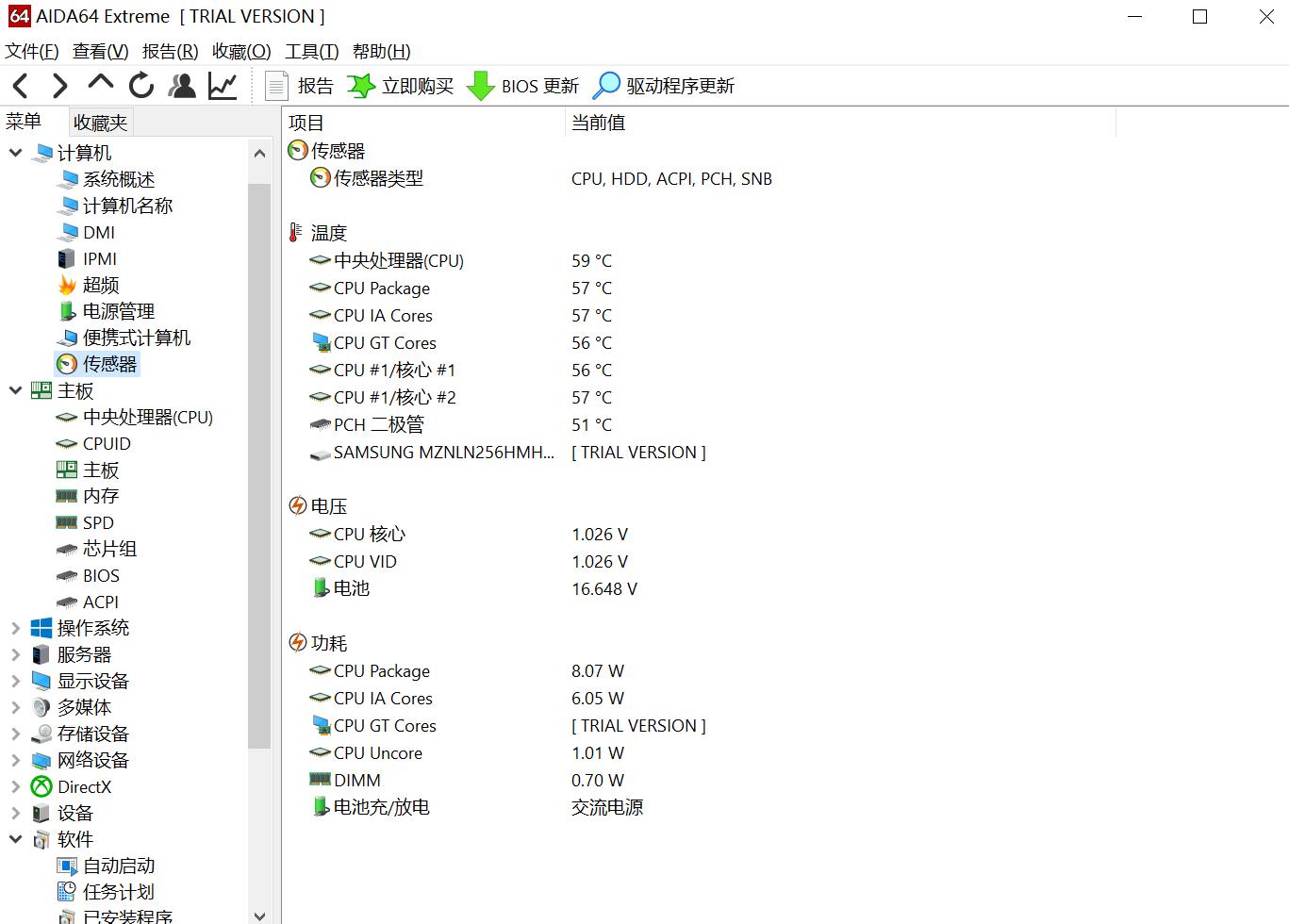 图2:CPU实时状态