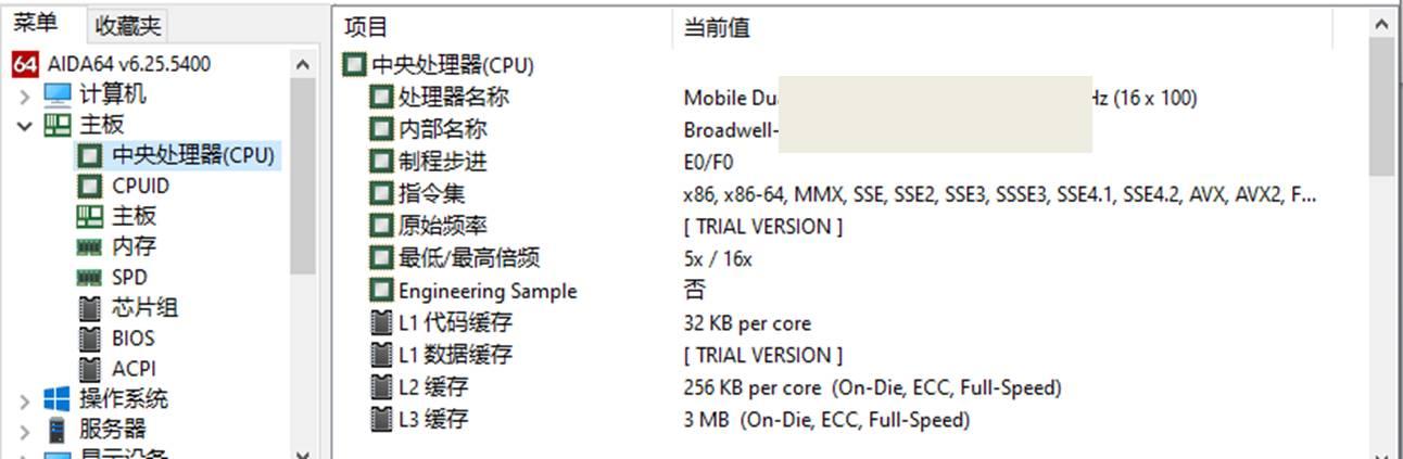 CPU概览