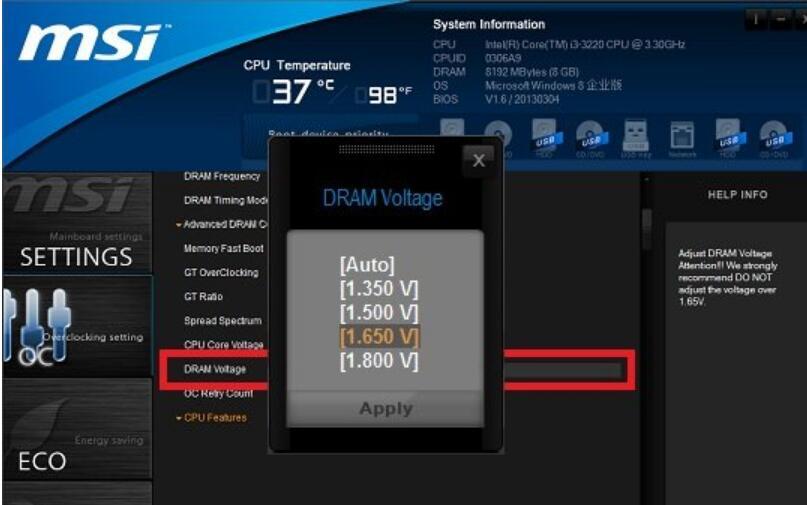 DRAM Voltage设置